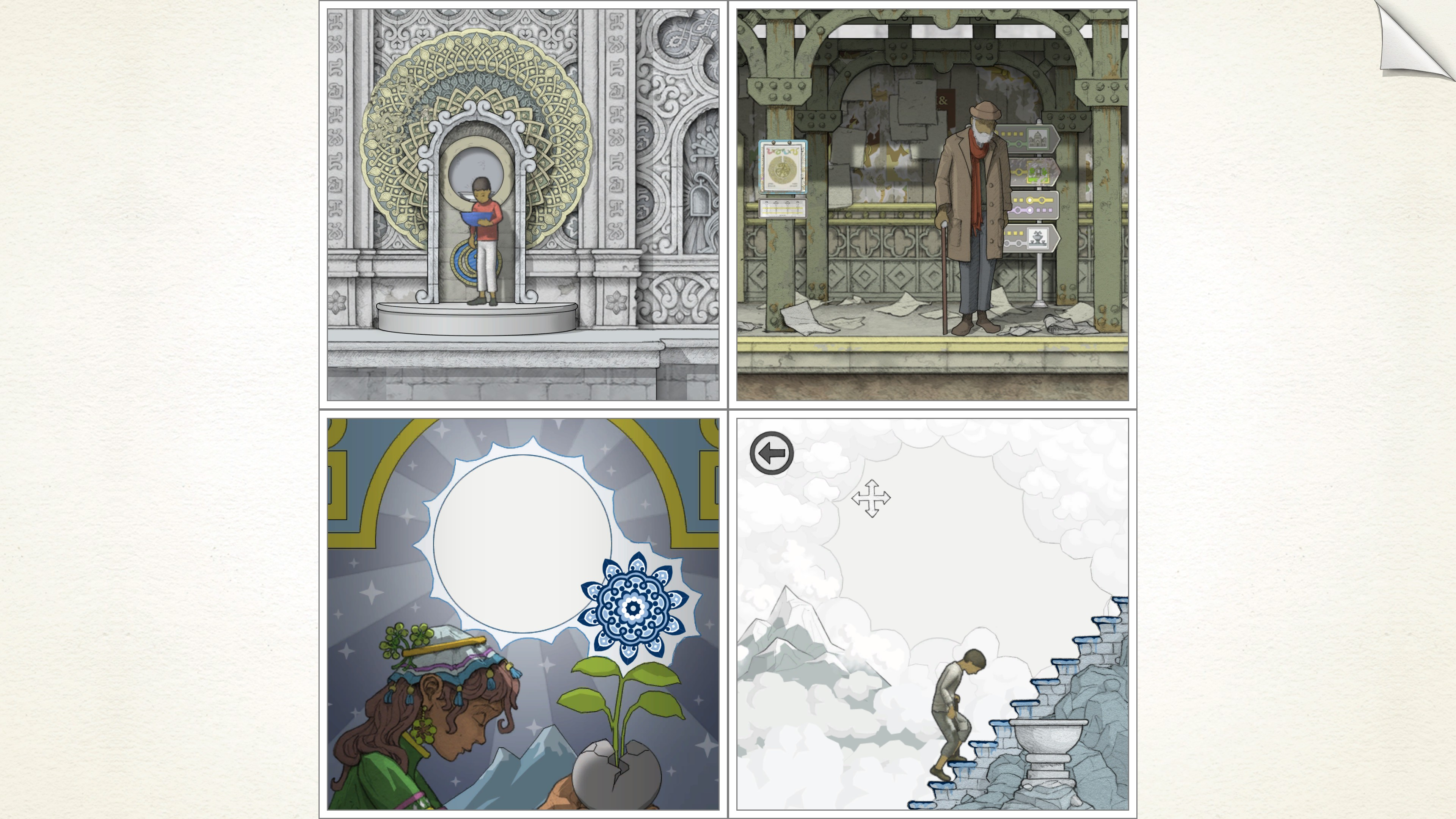 top left, boy stands with bowl in front of shrine. top right, old man with cane waits at bus stop littered with papers. bottom right, young man with cane climbs stairs, the clouds behind him have a hole shaped into them. bottom left, woman holds a flower to the sun, the shape of the flower and sun together match the hole in the prior image.