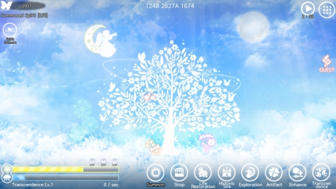The Celestial tree with realistic blue cloud background